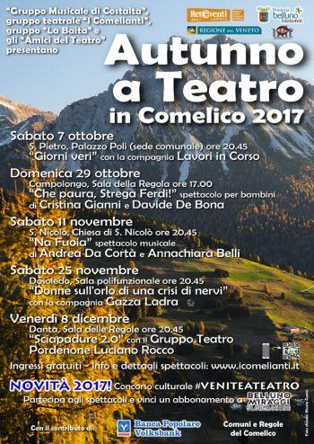 autunno_a_teatro_2017